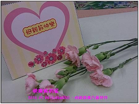 母親節卡片-01.jpg