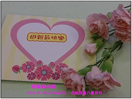 母親節卡片-03.jpg