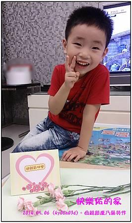 母親節卡片-04.jpg
