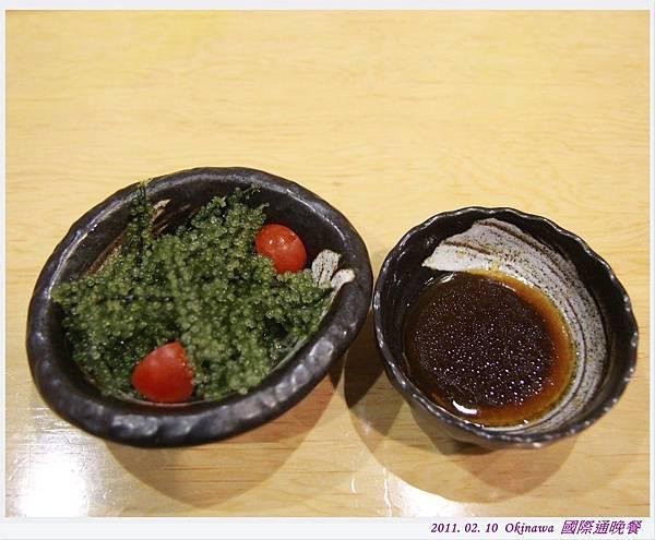 沖繩Day 4 國際通晚餐 (6).jpg
