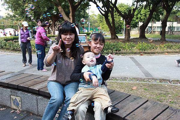 青年公園 (21).JPG