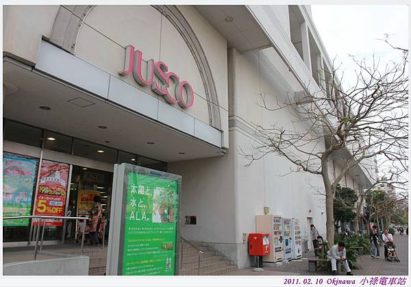 沖繩Day 4 小祿站 (4).JPG