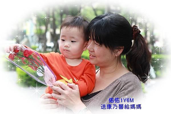 送花給媽媽05.jpg
