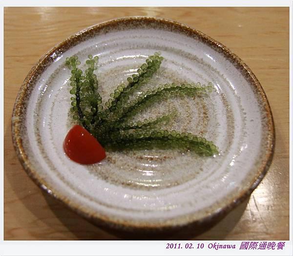 沖繩Day 4 國際通晚餐 (7).jpg
