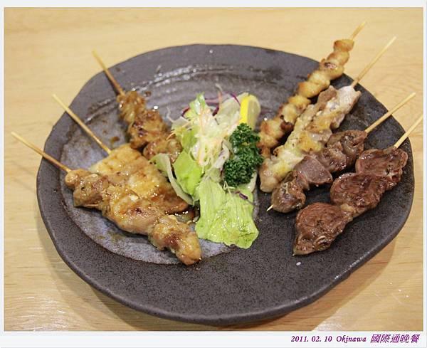 沖繩Day 4 國際通晚餐 (8).jpg