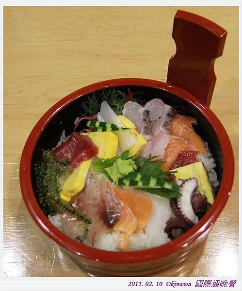 沖繩Day 4 國際通晚餐 (5).jpg