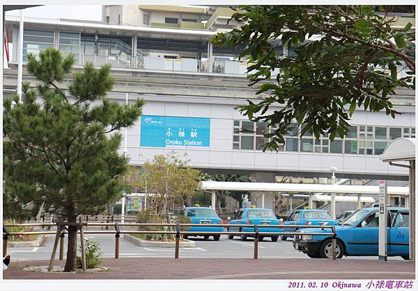 沖繩Day 4 小祿站 (2).JPG