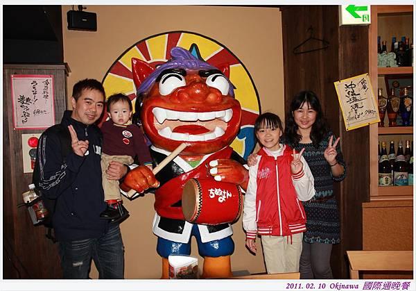 沖繩Day 4 國際通晚餐 (14).JPG