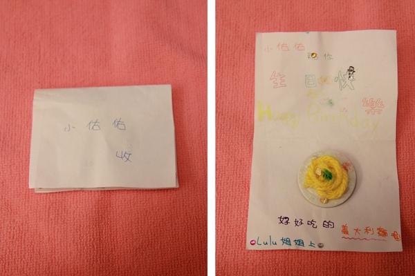 生日卡片2.jpg