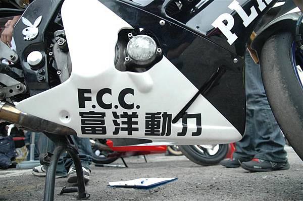 DSC_7142.JPG