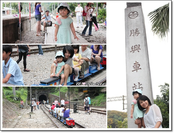 車站立牌加小火車.jpg