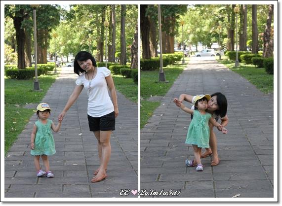 母女綠蔭漫步兩圖.jpg