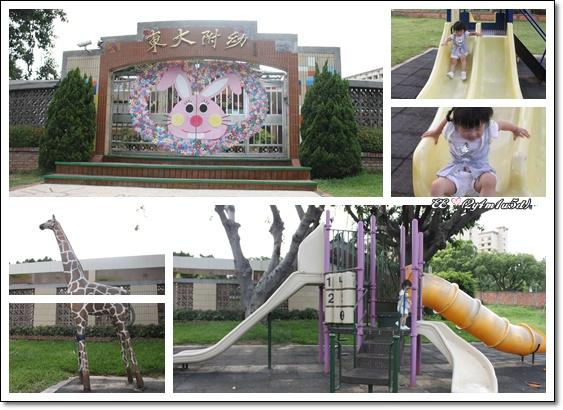 附幼稚園外玩玩.jpg