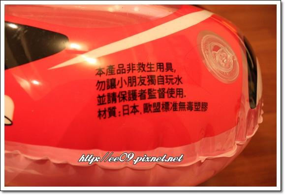 red car -3.jpg
