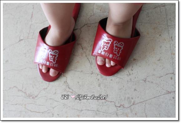 要換上拖鞋.jpg