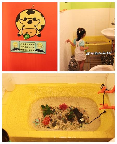 洗手間有小魚.jpg