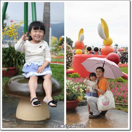 磨菇椅與螃蟹景兩圖.jpg