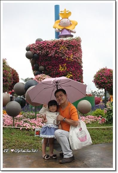 父女撐傘與珍珠奶茶景.jpg