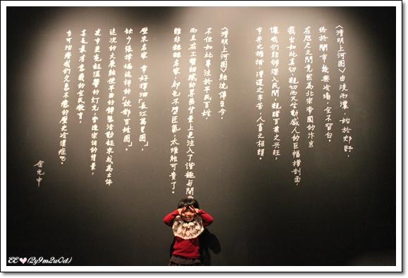 1208EE余光中文前.jpg