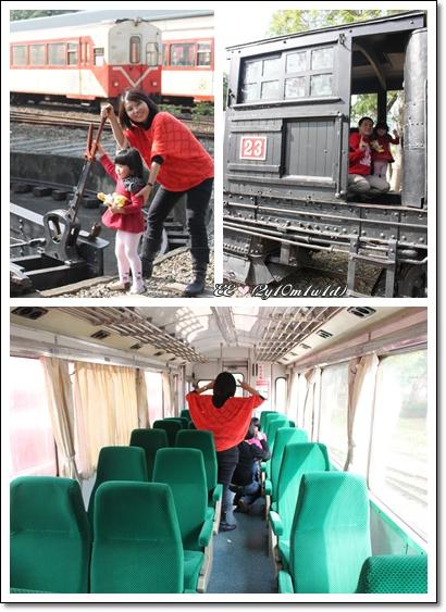 火車裡也可以去唷.jpg