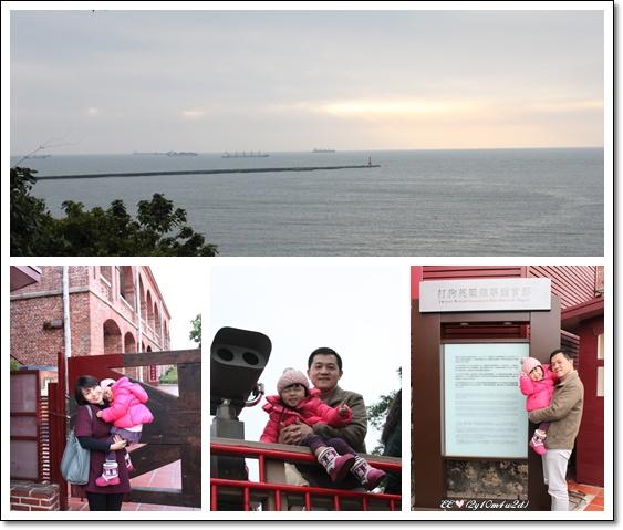 從領事館看西子灣.jpg