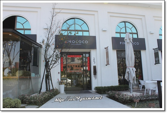 Pinococo店門口