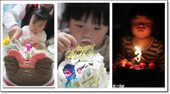 EE(1-3歲生日)