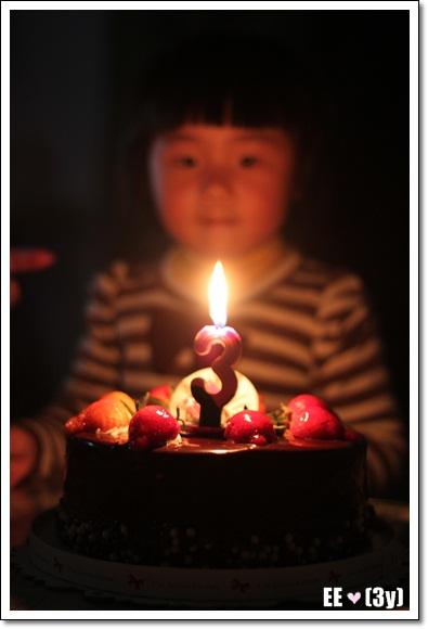 EE在三歲蠟燭後