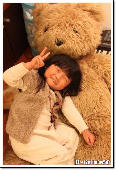EEYa與大熊熊