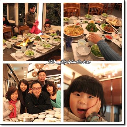 三元韓國料理