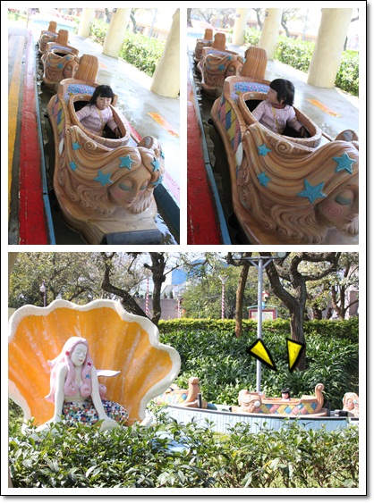 坐人魚木舟