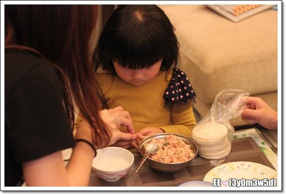 姐姐教EE包水餃