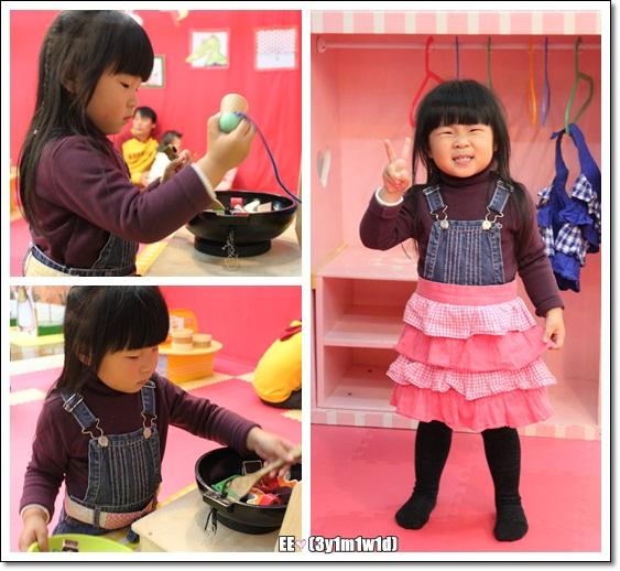 穿圍裙+煮菜