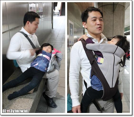 累到要用背袋