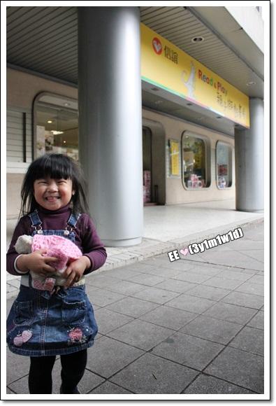 台北信誼遊戲書房
