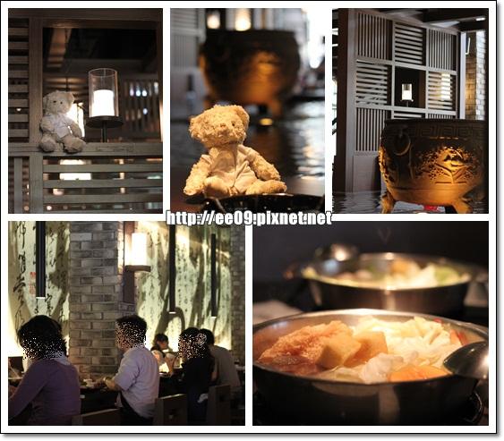 輕井澤用餐環境