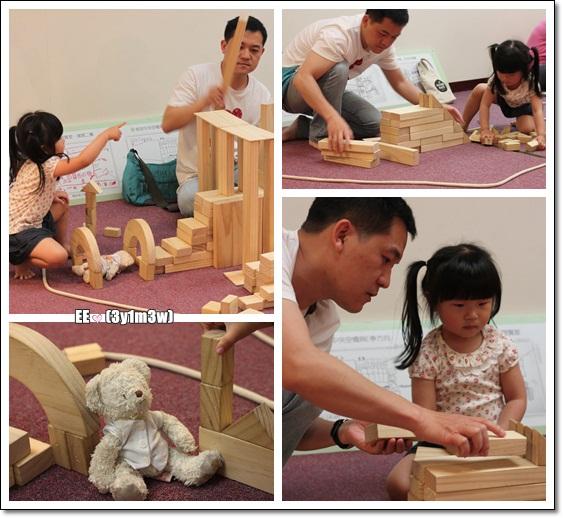 積木遊戲室