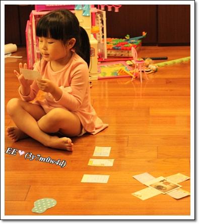 EE 假裝唸卡片-1