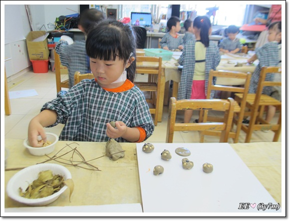 10EE捏黏土(後)