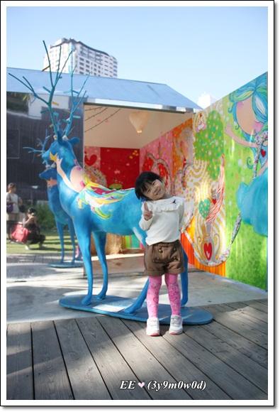 EE與粉藍麋鹿