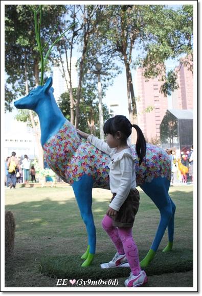 EE與藍麋鹿