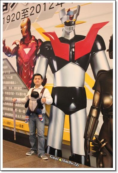 父子與機器人海報