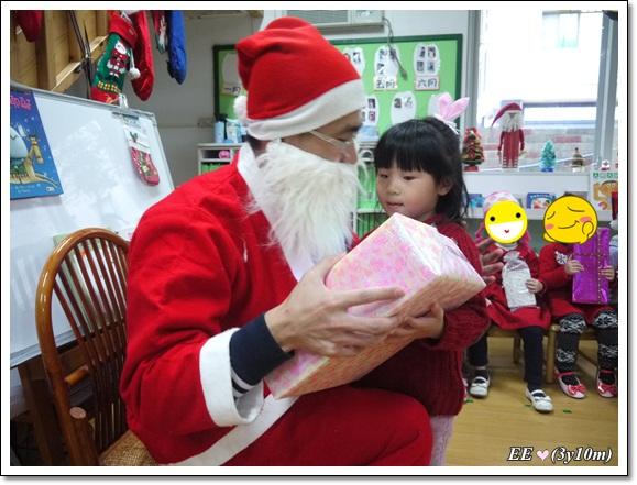EE的聖誕禮物(編)