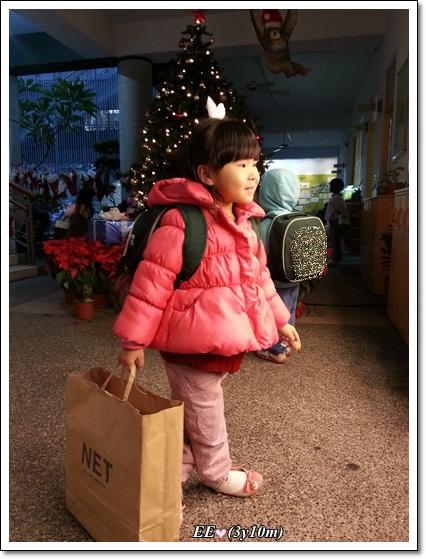 EE1224放學與耶誕樹