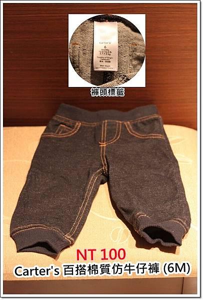 Carter's 褲(P)