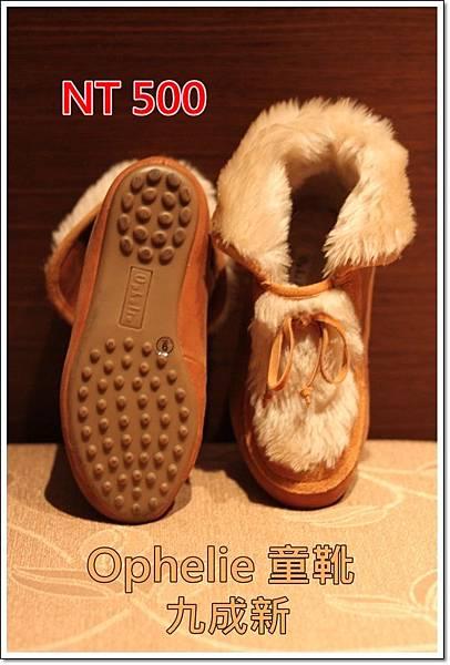 童靴 (P)
