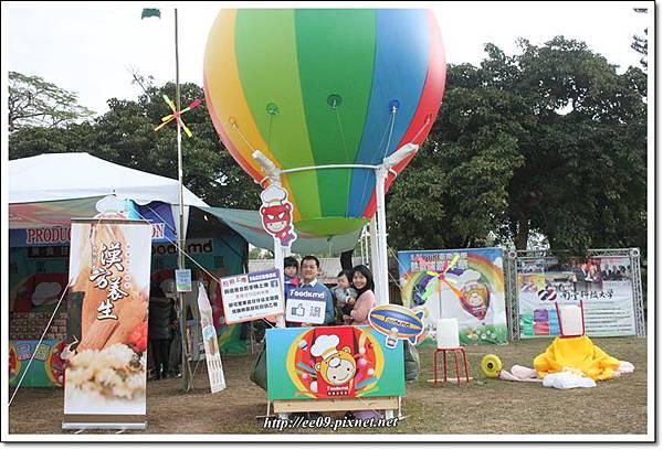 假搭熱氣球