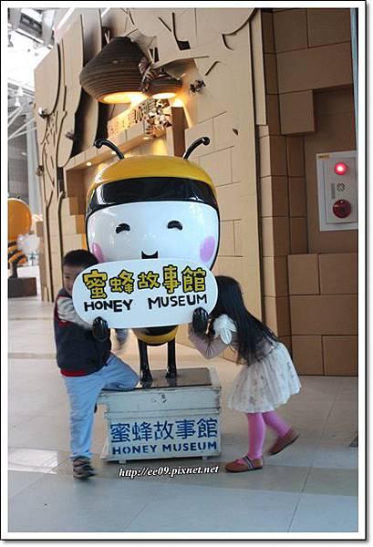53)蜜蜂故事館