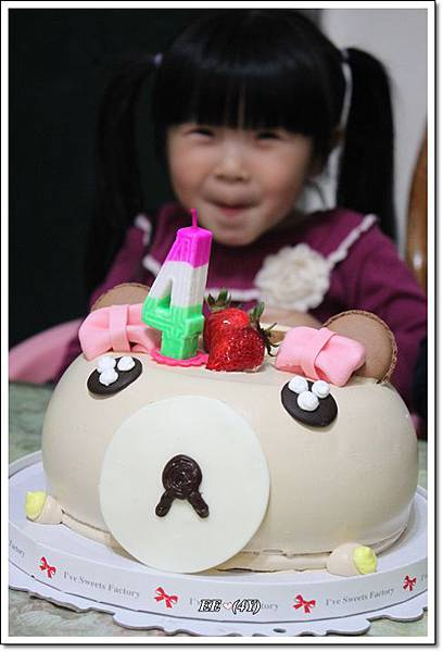 EE與拉拉熊蛋糕