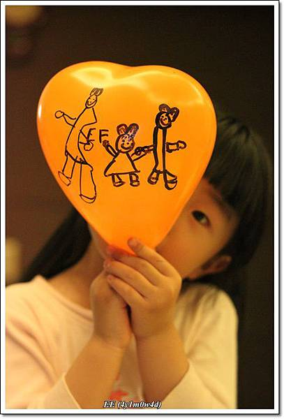 EE畫的氣球